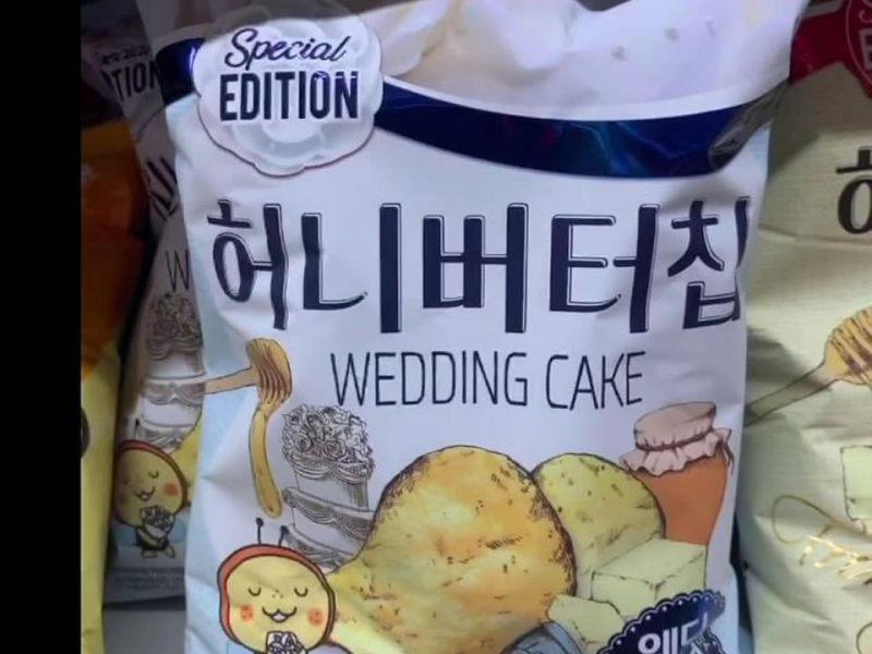 Now I've seen 'Wedding Cake' flavoured chips... and I'm not sure how I feel about it